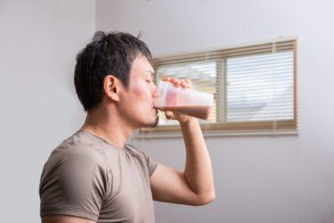 太るコツは間食を増やすこととプロテインを飲むこと