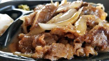 筋トレと焼き肉で太る